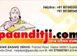 Gujarati Matrimonial, Marriage, Shaadi, Wedding we