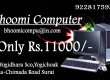 bhoomicomputer