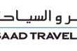 Saad Travel & Tourism (Saudi Arabia)
