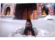 Get Your Ex Lover Back Now By Online Vashikaran (+91)9878480950