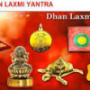 SRI MAHA DHANLAXMI YANTRA FOR LOW PRICE 500RS ONLY