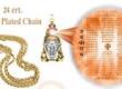 ORIGINAL  HANUMAN CHALIS YANTRA FOR 2000 ONLY
