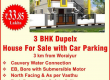 3 BHK Duplex Independent House/ villas in woraiyur extention, Trichy