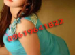 Escorts Service Near BKC Residency Airport Mumbai 9619641822