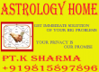 Get free solution of love call now +919815897896