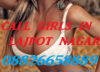 8826658889 =Real Indian beautyfull=girls in Delhi Escorts Service