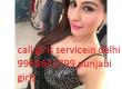 Call Girls In Airocity 09953621799 Escorts In south delhi , Call Girls