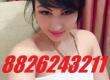 8826243211 Call Girls In Delhi Women Seeking men