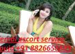 8826658889 Escorts service in nehru place body massage in female Escort in
