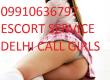call girls in delhi call Sonu 9711481871 Escort Service in Delhi