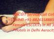 08826158885 Call Girls In Delhi Women Seeking men