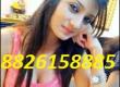 +91-8826158885 Low Rate Call Girls IN DELHI women seeking men Locanto,