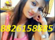 Good Quality and Luxury Escorts 8826158885 Call Girls Service in Delhi NCR
