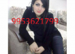 CALL GIRLS IN DELHI 9953621799 WOMEN SEEKING MAN