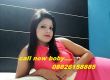 VIP WOMEN SEEKING MEN CALL GIRLS IN DELH 8826158885