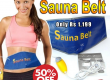 Sauna Belt In Pakistan – 50% Off