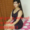call girls in delhi bishal 9899938813 sot 1500 night 5000