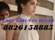 Call Girls In Delhi Women Seeking Men–8826158885—LoCaNtO