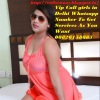 Women Seeking mMen |+91-8826158885 | Connaught Place-Night Call Girls In Five Star Hotels