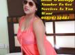 Women Seeking mMen  +91-8826158885   Connaught Place-Night Call Girls In Five Star Hotels