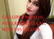 Call Girls In Delhi Women Seeking men Call Me Puja +91-953621799